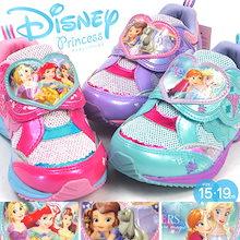4c225d754c58f Disney ディズニー プリンセス スニーカー 7410 7411 7412 女の子 キッズシューズ ラプンツェル アリエル ベル アナと雪