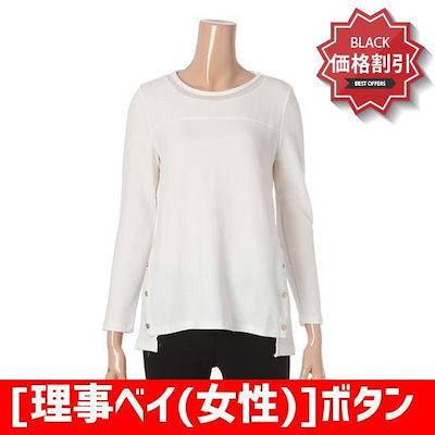 [理事ベイ(女性)]ボタンポイントラウンディングティーシャツ[VPI2837] /ティーシャツ / ソリッド/無知ティーシャツ / 韓国ファッション