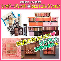【Etude House】【正規品】プレイカラー·アイズ·ミニ·ハーシュオリジナルクッキークリーム/エチュードハーシーズシャドー/プレイカラーアイパレット/ピーチファーム/ローズボム