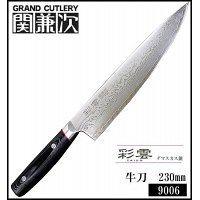 関兼次 彩雲 SAIUN 日本製 牛刀包丁 230mm 9006