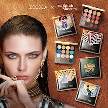 「ZEESEAズーシー」アイシャドウ ZEESEAx大英博物館エジプトシリーズ アイシャドウパレット 17g アイメイク メイクアップ 上品   中国メイク  Eye Shadow 送料無料