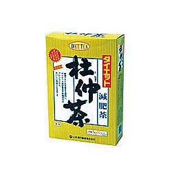 【山本漢方】ダイエット 杜仲茶 5g*32包☆☆※お取り寄せ商品