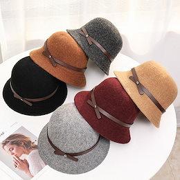 ベルト付き フェルト帽 ウール帽 ベレー帽 ボーラーハット レディース ニット帽 中折れハット ニット 帽子 ハット バケットハット 小顔