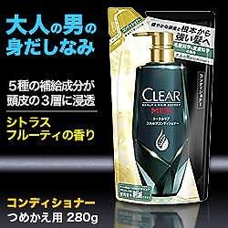 なんと!あの【ユニリーバ】Clear for MEN クリア フォーメン トータルケア スカルプコンディショナー シトラスフルーティの香り つめかえ用 280g が「この価格!?」※お取り寄せ商品