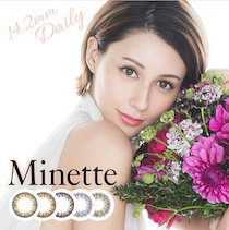 Minette(ミネット) カラーコンタクトレンズ ダレノガレ明美プロデュース ≪14.2mm/度なし度あり≫≪送料無料≫