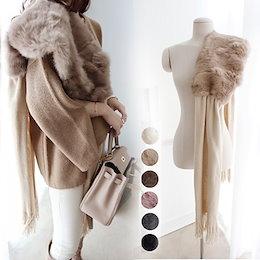 リアル毛皮のショールマフラー ♥ピンクカラー追加♥ リアルファー/ラグジュアリーなムード演出! 今から真冬まで♪ 保温性Good👍~6color ラビットファーマフラ