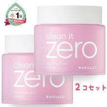 【お得な2コセット】🌺180ml ビッグサイズ  バニラコ  クリーン・イット・ゼロ Banila co クレンジングバーム オリジナル Clean It Zero 大容量 オプションで 防弾少年団