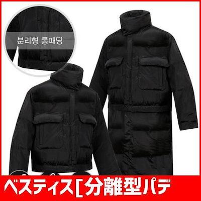ベスティス[分離型パディング]ショッエンロング分離ロングパディング(VST HD923DF4) /デニムジャケット/ジャケット/韓国ファッション