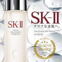 SK2 フェイシャル トリートメント エッセンス 230ml  SK-II(エスケーツー)フェイシャル トリートメント エッセンスで、キメ、ハリ、輝きのあるクリアな素肌へ。
