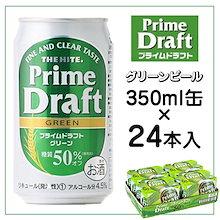 ハイト プライムドラフト グリーン 350ml缶×24本入【韓国ビール】