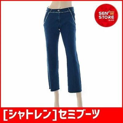 [シャトレン]セミブーツカット[HC7FDP202] /パンツ/ショートパンツ/デニムパンツ/韓国ファッション