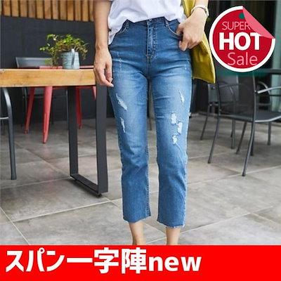 スパン一字陣new パンツ/デンパンツ/韓国ファッション