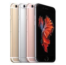 クーポン使用可能★未使用新品 iPhone 6s 32GB SIMフリー SIMロック解除品 ローズゴールド/ゴールド/シルバー/スペースグレイ 送料無料