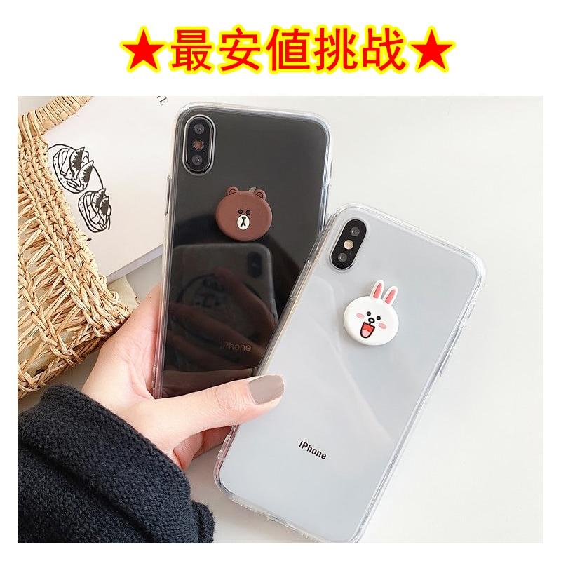 韓国ラインフレンズブラウンカップルかわいい透明三次元携帯ケースiPhone 12 11 XS Max XRケースiphonexケースiPhone7 8plusケース