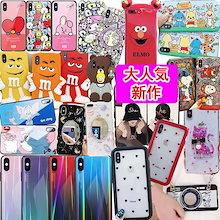 ★2018新作最安値に挑戦★韓国iPhoneX iPhone7ケースiPhone7 PlusケースiPhone 6/6sケース iPhone6 plus/6s plusケース手帳型ケースiphoneカ