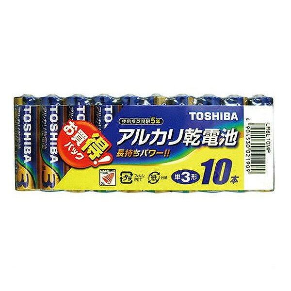 TOSHIBA LR6L 10MP 東芝 アルカリ乾電池 単3形1パック10本入 セット 単三 電池 送料無料