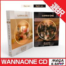 [初回限定ポスター] WANNAONE - 0+1=1 I PROMISE YOU[2ND MINI ALBUM][バージョン選択]