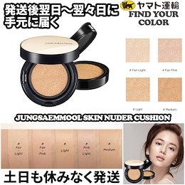 日本国内発送 [JUNGSAEMMOOL] ジョンセンムル スキンヌーダークッション/ スキンヌーダークッションEssential Skin Nuder Cushion / 本品14g+詰め替え14g