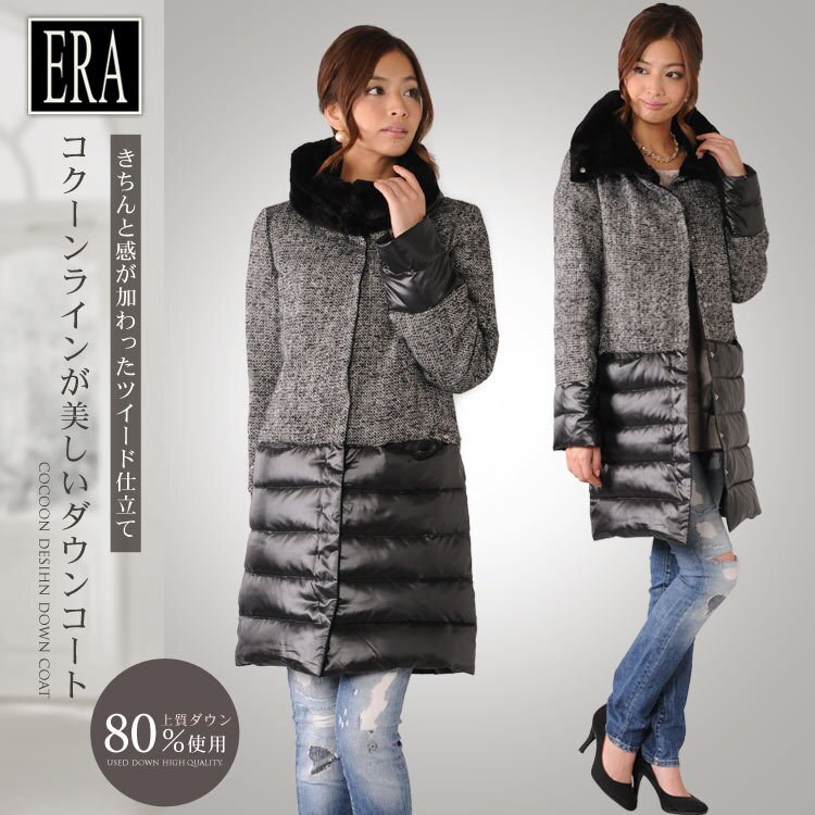 ERA/エラ  ミックス ツイード ダウンコート ヌートリア衿 ダウン80%   レディース スタンド衿 ファー付きコート ウールコート ツイード ブランド ギリシャ 女性用 大きいサイズ (No.0