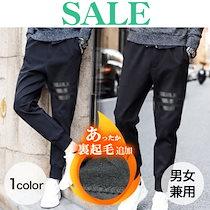 【男女兼用 フィーマーラインジョガーパンツ】ジョガー◆ジョガーパンツ スケーター メンズ レディース パンツ ストレッチ 系 韓国 ファッション