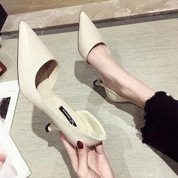 ピンヒール 痛くない ローヒール ポインテッドトゥ 女性 靴 パンプス 新作 レディース 美脚 ハイヒール サイドカット スエード 合成皮革 パーティー 結婚式