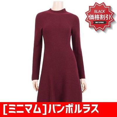 [ミニマム]バンポルラスリムニット・ワンピースMQDAKO0120 /ワンピース/韓国ファッション