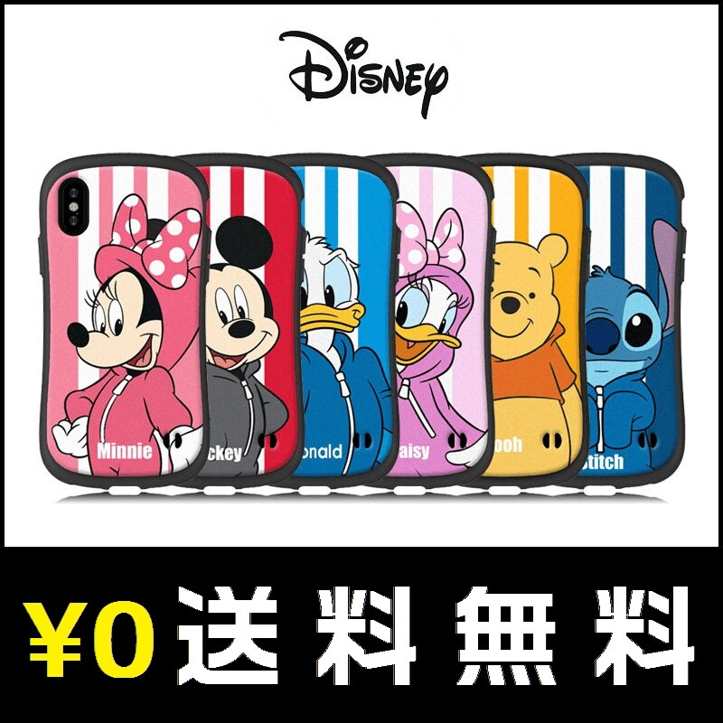 【Smart-KM】A155 iPhone7 iPhone8 iPhoneXスマホケース 耐衝撃デザイン 米軍軍事規格 お洒落 格好いい スマホケース 耐衝撃 Disney ディズニー