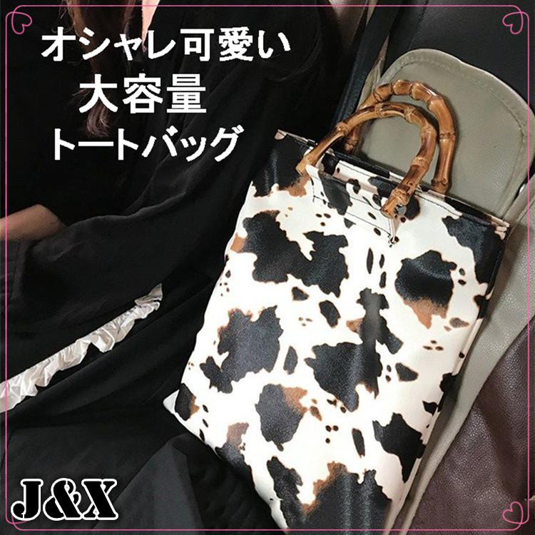 今日特価2020韓国大人気 大容量の買い物袋 韓国ファッション トートバッグ シンプル ヴィンテージ ゴーストホースバンブーフェスティバルハンドバッグの女性