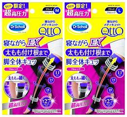 [Qoo10カートクーポンでお買い得に!!] 寝ながらメディキュット フルレッグ EX