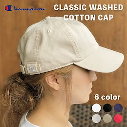 【CHAMPION】 チャンピオン クラシック ウォッシュド コットン キャップ Classic Washed Twill Cap  無地 帽子 ローキャップ ユニセックス フリーサイズ