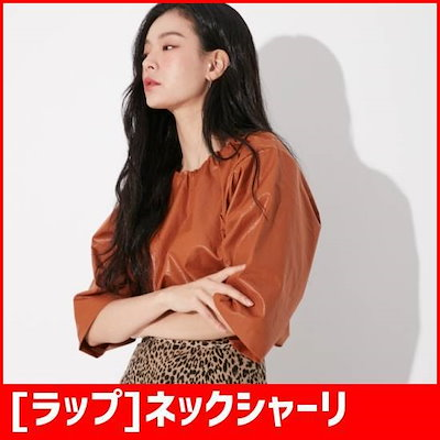 [ラップ]ネックシャーリング・ブラウス(AJ4WB943) /ルーズフィット/ロングシャツ/ブラウス/ 韓国ファッション