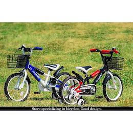 子供用自転車 16インチ 男の子用クロスバイク形状 カッコイイ カゴ 補助輪付 プレゼントに最適 激安自転車通販 MD-10  +1000円で大変お得な空気入れをセットにできます。(空気入れは別便)