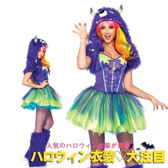 001d2ace505bf3 ハロウィンアニマルコスプレ☆怪物 悪魔 変装 3点セット 女性仮装 大人 レディース コスプレ衣装
