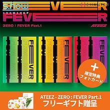 [ATEEZ]初回限定ポスター限定特典フォトカード[3種セット] ATEEZ-ZERO:FEVER Part.1 5th mini 07月30日発売 08月03日から発送 韓国音楽チャート反映