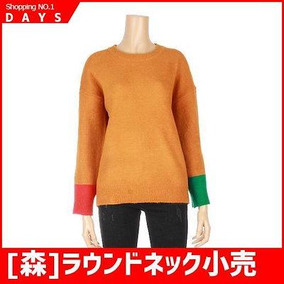 [森]ラウンドネック小売配色ニート(S8BKP25) / ニット/セーター/ニット/韓国ファッション