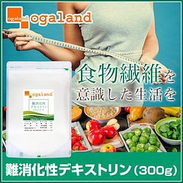難消化性デキストリン(300g)   水溶性 食物繊維