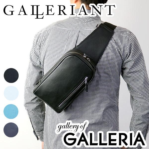 【正規取扱店】ガレリアント GALLERIANT ボディバッグ COMPATTO コンパット ショルダーバッグ メンズ レディース GEO-3750
