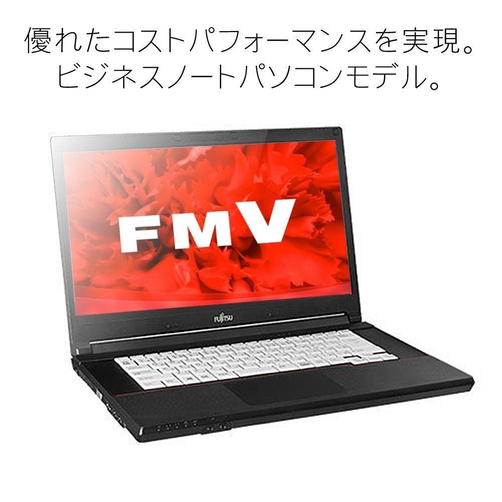 ノートパソコン office付き 新品 同様 訳あり 富士通 FMV LIFEBOOK A576/PCore i5 6200U Windows10 500GB 4GB 15.6インチ HD DVD 無