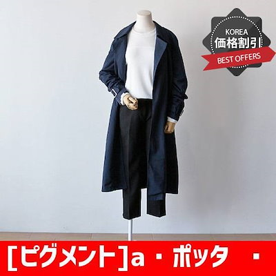 [ピグメント]a・ポッターアイレットコート(A-18091903) /トレンチコート/コート/韓国ファッション