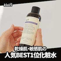 【KLAIRS(クレアス)】サプルプレパレーションフェイシャルトナー(180ml) / 韓国コスメ / 化粧水 / 敏感肌 / 水分たっぷり / PHバランス / オリジナルトナー