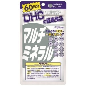DHC マルチミネラル 60日分 180粒