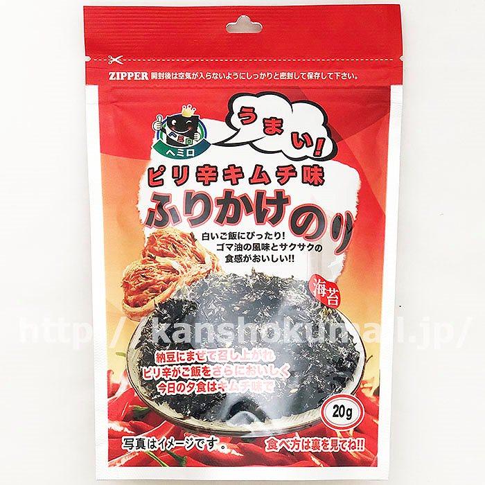 キムチ味 ふりかけ のり 20g ご飯の友 ぶっか おかず お茶漬け おにぎり 具材 澤田食品 韓国 食品 料理 食材