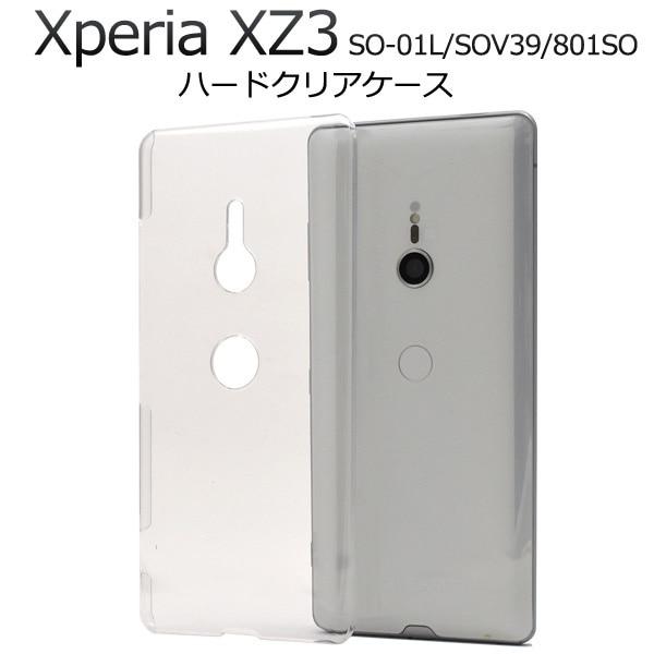 ■送料無料■【 Xperia XZ3 SO-01L / SOV39 / 801SO 】 ハード クリア ケース