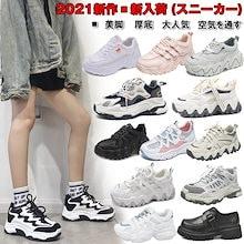 【激安販売】【1個購入時の1つおまけ】2021新品販売スニーカー今日特価 韓国ファッション 靴/カジュアルシューズ厚底スニーカー/運動靴/キャンバスシューズ/ランニング靴