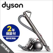 ダイソン DC48 タービンヘッド コンプリート サイクロン式掃除機(アイアン/サテンシルバー)【DC48THCOM】安心の国内正規品です♪♪