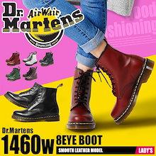 【Dr.Martens】 ドクターマーチン 8ホールブーツ 1460 W DR.MARTENS 8 EYE BOOTS レディースブーツ 8eye