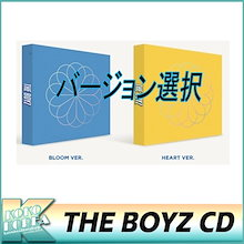 【予約】【送料無料】 THE BOYZ - Bloom Bloom (2ND single album)  / ザ・ボーイズ / BLOOM VER. / HEART VER. / バージョン選択