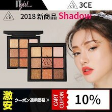 [3CE] ★2018 新商品★ シャドウパレット (3CE MULTI EYE COLOR PALETTE #ALL NIGHTER ) /  eye make up