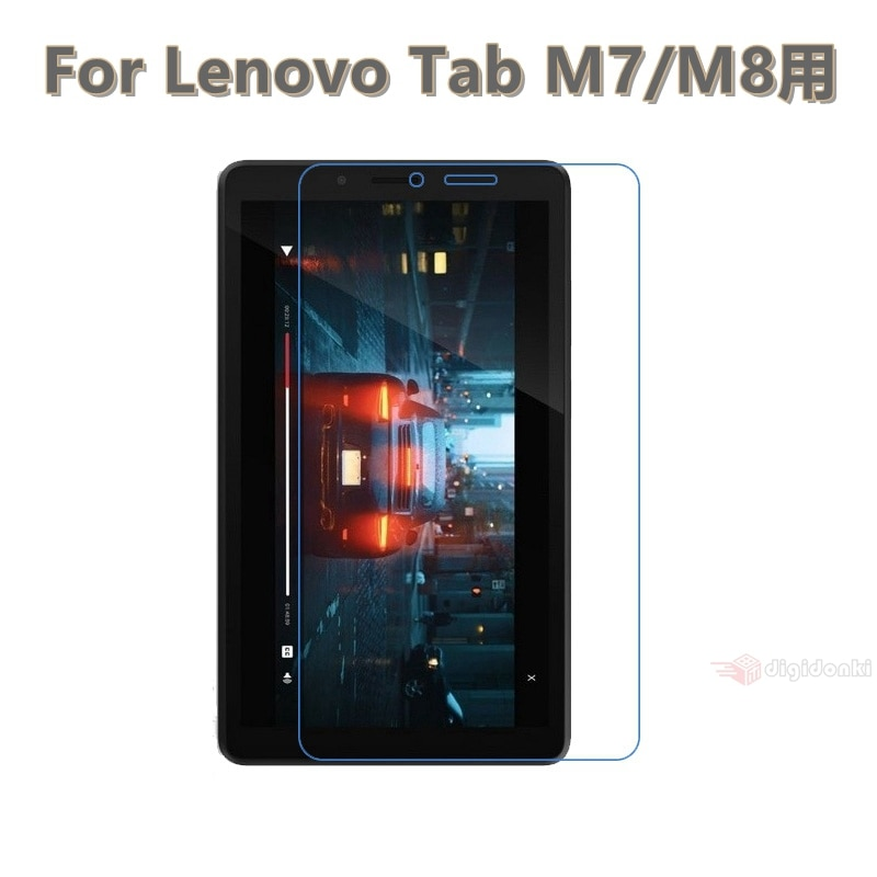 Lenovo Tab M7/M8(FHD)用液晶画面保護フィルム/LAVIE Tab E TE507/TE508/TE708/KAS用保護シート/保護シール 光沢用保護シールスクリーンプロテクター