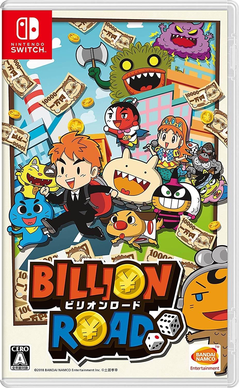 ビリオンロード [Nintendo Switch] 製品画像